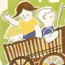יום עיון על ספרות ילדים בקיבוץ