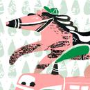 סוס העץ יחזקאל