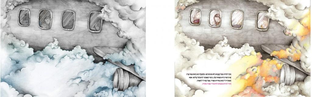 מימין: סקיצה, ניסיון בצבעי עיפרון. משמאל: האיור הסופי, צביעה במחשב.
