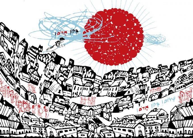 איור: עינת מגל-שמאלי