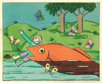 מסע-הדג