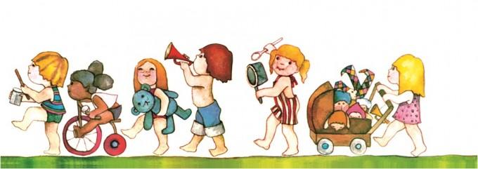 """אורה אייל, מתוך: """"תירס חם"""" מאת מרים רות, הוצאת ספרית פועלים, 1978"""