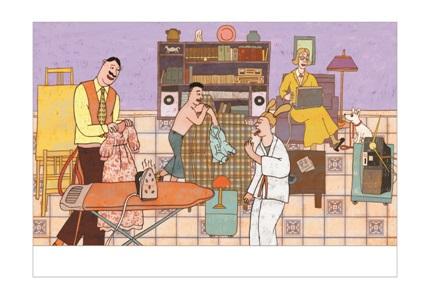 """רותו מודן, מתוך """"אבא בורח עם הקרקס"""", מאת אתגר קרת, הוצאת זמורה-ביתן, 2000"""
