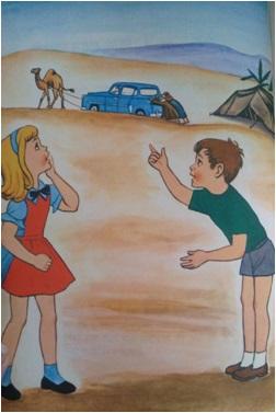 """אוה איצקוביץ מתוך """"רון, רונית והגמל"""" מאת צבי שטאל, הוצאת עופר, 1970"""
