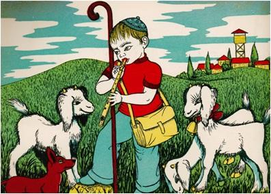 """צבי לבני (מלבנצ'יק), מתוך """"שלום ילדי ישראל"""", מאת הדוד הטוב (שלמה סקולסקי), הוצאה לא ידועה, שנות ה-50"""