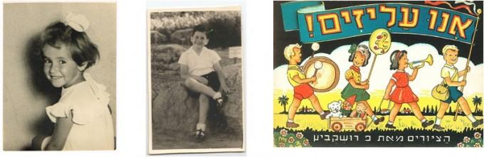 """מימין: פרץ רושקביץ, עטיפת הספר """"אנו עליזים""""! מאת פ.רושקביץ, הוצאת פ. רושקביץ, 1951. אמצע: באדיבות אלית אבני. שמאל: יוספה זלדינג (באדיבות דנה זלדינג – אנגל)"""