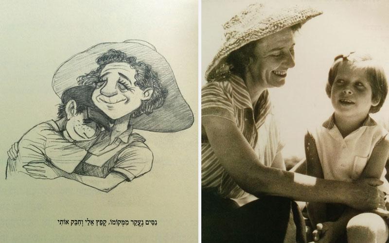 """מימין: צילום של אנה ריבקין-בריק, שנות החמישים. משמאל: איור של מישל קישקה מהמהדורה החדשה של """"ניסים ונפלאות"""". גולדברג הקשישה"""