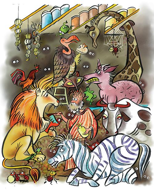 החיות בתיבה