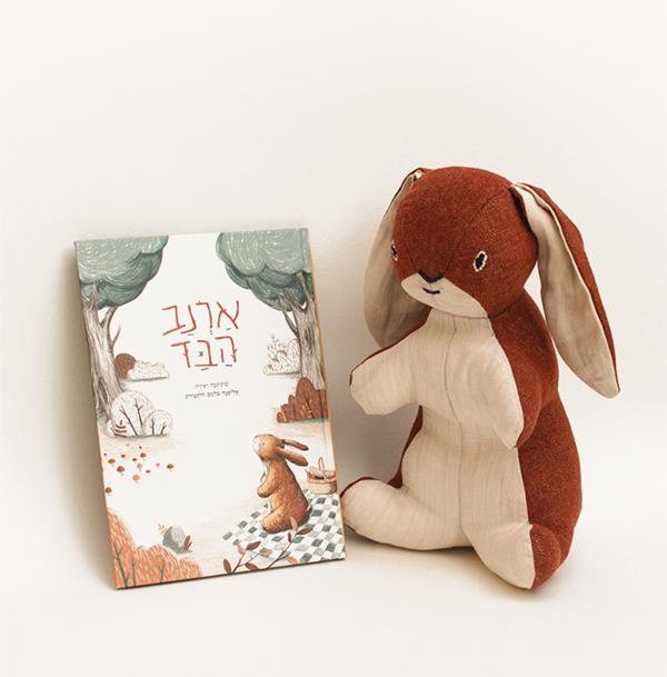 8- ארנב הבד