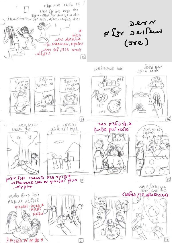 lazy_storyboars01
