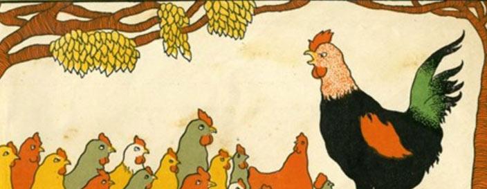"""""""אסור לתת לילדים ספר שה'דגש' בו איננו במקום ושה'שווא' אבד"""""""