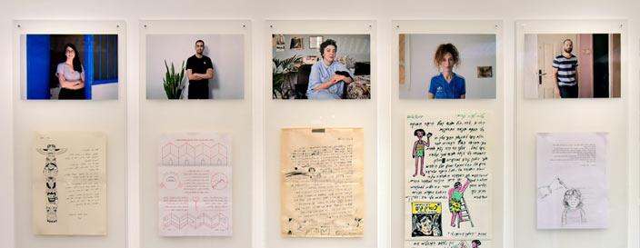 """מכתבים מצוירים - זוכי פרס מוזיאון ישראל לאיור ספר ילדים ע""""ש בן יצחק לשנת 2018"""