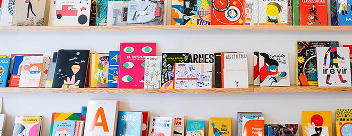 אוצרות בלומים - חנויות ספרי ילדים ברחבי תבל