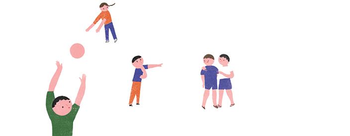 המרחב הרגשי של ילדות וילדים